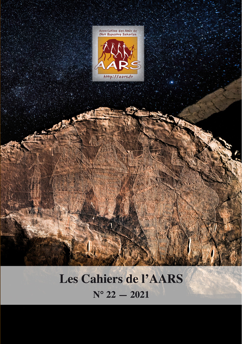Read more about the article Les Cahiers N°22 – 2021